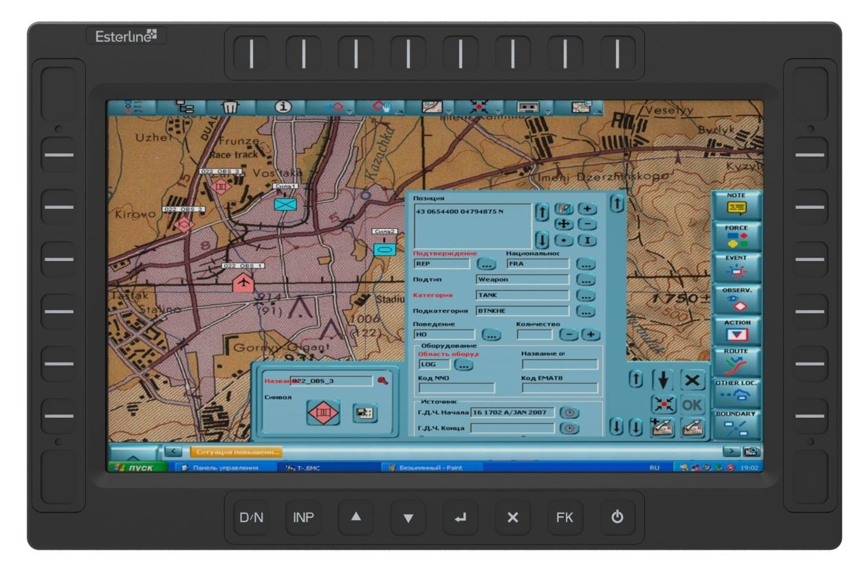 Esterline's Thin eXtreme Rugged TX series/2 Displays - Blue Line